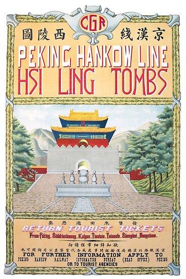 PEKING HANKOW LINE HSI LING TOMBS by vintagetravel