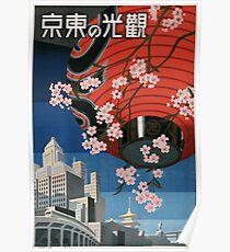 Weinlese-Reise-Plakat Tokyos, Japan Poster
