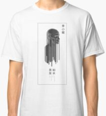 Be water, My friend II Classic T-Shirt