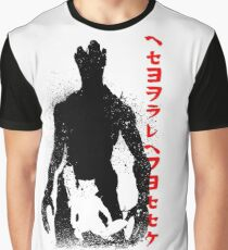 Crazy Rocket Guardians Japan Poster Shape Cosmos Space Fighters Graphic T-Shirt