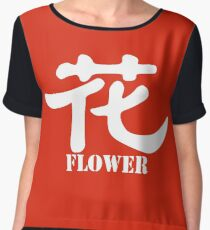 Chinese characters of Flower Chiffon Top
