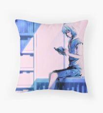 Rei Book Throw Pillow