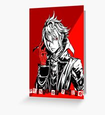Prince of Thieves Greeting Card