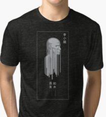 Be water, my friend Tri-blend T-Shirt