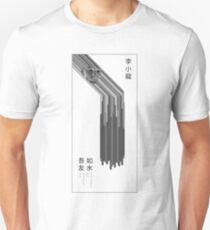 Water can flow II Unisex T-Shirt