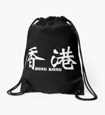 Chinese characters of Hong Kong Drawstring Bag