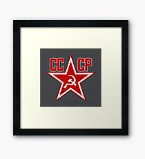 Russian Soviet Red Star CCCP Framed Print