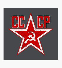 Russian Soviet Red Star CCCP Photographic Print