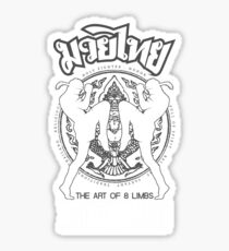 Muay Thai Shadow 2 Twin Fighter -Thailand Martial Art - White and Grey Sticker
