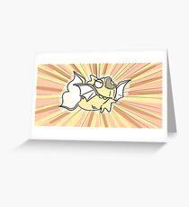 shiny magikarp Greeting Card