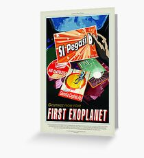 NASA Space Tourism Posters: Pegasi 51 Greeting Card