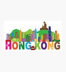 Hong Kong Skyline Buddha Statue Text Illustration Photographic Print