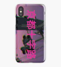 Street Night iPhone Case/Skin