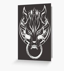 Wolf Seal - Silver Edition Greeting Card