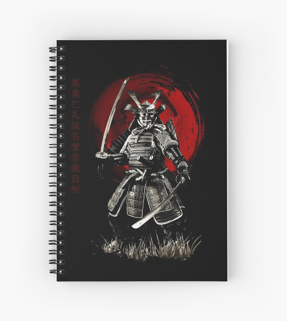 "Manga Samurai Spiral Notebooks By Jiggymiggy: ""Bushido Samurai"" Spiral Notebooks By DCornel"