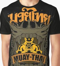 Muay Thai Skull Champion Badge - Thailand Martial Art Graphic T-Shirt