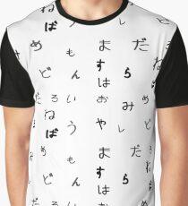 Hiragana 1 Graphic T-Shirt
