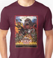 Japanese Kong Skull Island Poster Unisex T-Shirt
