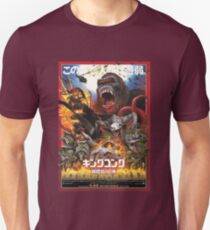 Japanisches Kong-Schädel-Insel-Plakat Slim Fit T-Shirt