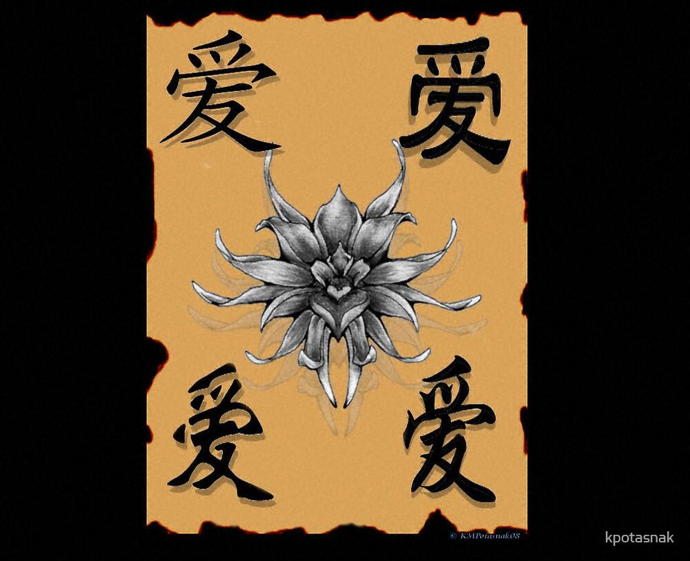 Kanji Love by kpotasnak