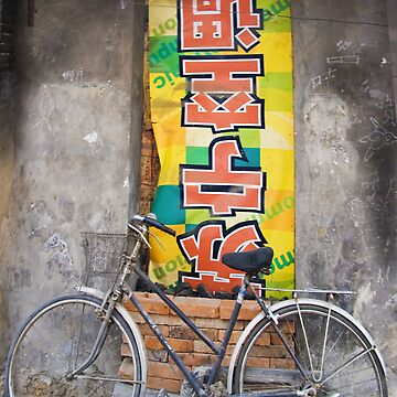 Poster & Bike - Xian, China by harryn