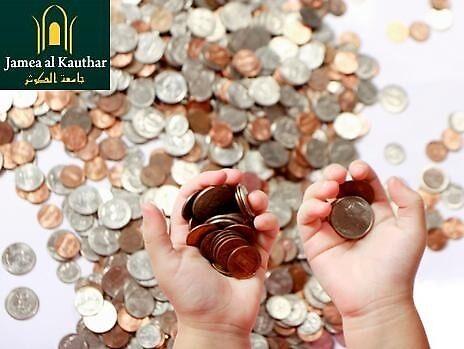 Sadaqah Jariyah - Jamea by businessproduct