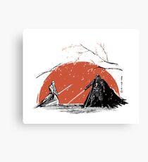 Sakura Showdown Canvas Print