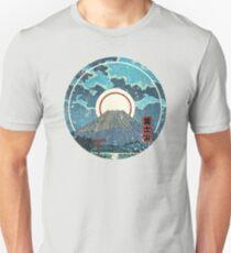 Mt. Fuji Mond Unisex T-Shirt
