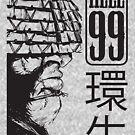 Hell 99 - Kansay by chanbaragogo