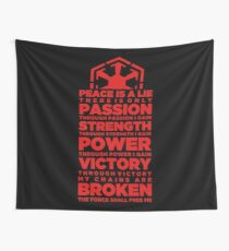 Passion is Everything Wall Tapestry