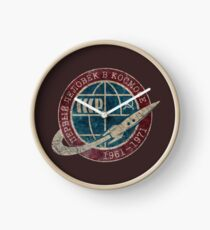 CCCP Space 1961-1971 V01 Clock