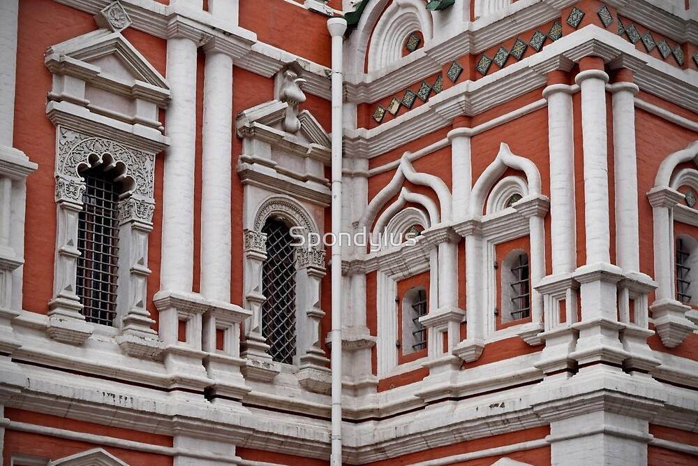fancy windows by Spondylus