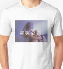 哭哭公司 (Crybaby Co.) Tee Unisex T-Shirt