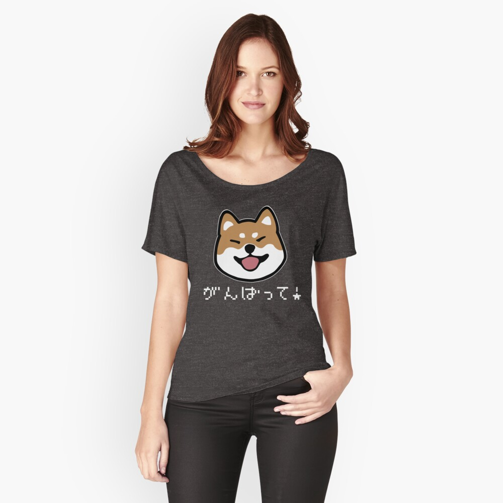 Ganbatte! Shiba Inu Relaxed Fit T-Shirt