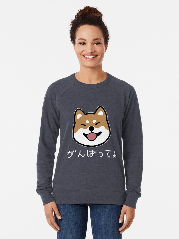 Alternate view of Ganbatte! Shiba Inu Lightweight Sweatshirt