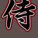 Samurai Kanji Art4 by HandDrawnTees