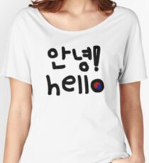 Hello Annyeong 안녕 Women's Relaxed Fit T-Shirt