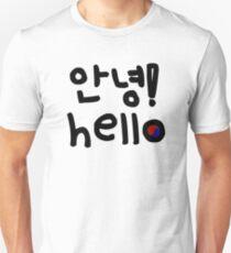 Hello Annyeong 안녕 T-Shirt