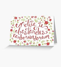 Don't Let the Bastards Grind You Down - Red Floral Greeting Card