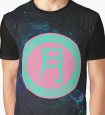 aeiou Graphic T-Shirt