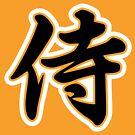 Samurai Kanji Art6 by HandDrawnTees