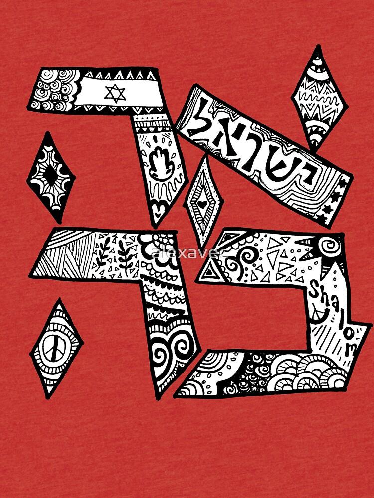 """""""Ahavah"""" - Hebrew Zentangle by alexavec"""