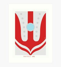 Ultraman Zoffy Art Print