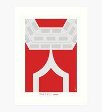 Ultraman Seven Art Print