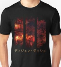[dash 2] ディジェン・ダッシュ Unisex T-Shirt