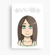 Good Girl | Anime / Chibi | Japanese Metal Print