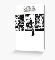 Genesis - The Lamb Lies Down on Broadway Greeting Card