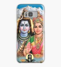 Hindu Parvati Goddess of Love and Devotion Samsung Galaxy Case/Skin