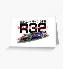 Nissan Skyline R32 DOGFIGHT Greeting Card