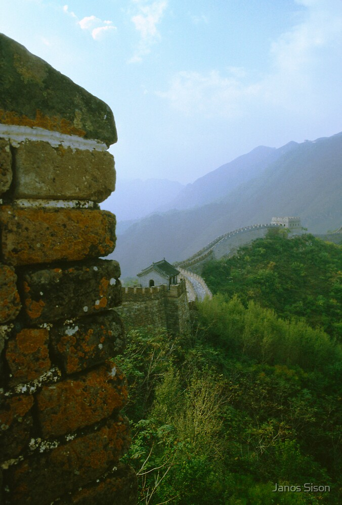 The Great Wall of China by Janos Sison
